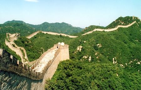 kinesiske mur fakta